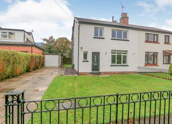 Thumbnail 3 bed semi-detached house for sale in Elmete Avenue, Scholes, Leeds, West Yorkshire