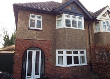 Thumbnail 3 bedroom property to rent in Wragby Road, Lincoln