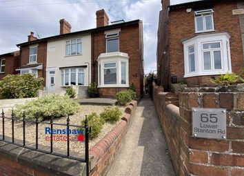 Thumbnail 3 bed end terrace house for sale in Lower Stanton Road, Ilkeston, Derbyshire
