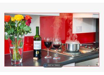 Thumbnail Room to rent in Leyland Road, Harrogate
