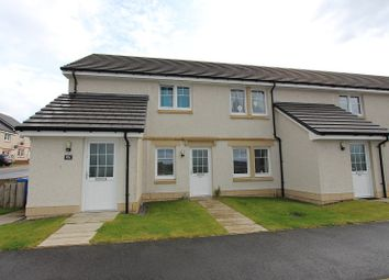 Thumbnail 2 bed flat for sale in 46B Wades Circle, Milton Of Leys, Inverness