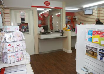 Thumbnail Retail premises for sale in Post Offices DL10, North Yorkshire