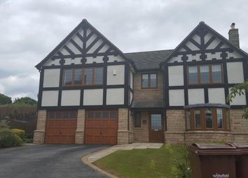 Thumbnail 5 bedroom detached house to rent in Hillcroft, Pontefract