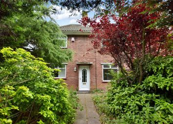 3 bed semi-detached house for sale in Dereham Road, Norwich, Norfolk NR2