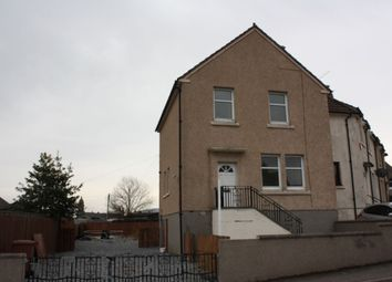 Thumbnail 3 bed terraced house for sale in Hay Crescent, Keith