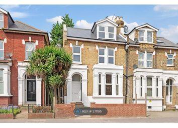 Thumbnail Studio to rent in Lordship Lane, London
