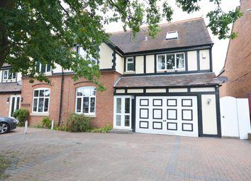 Hay Lane, Shirley, Solihull B90. 7 bed semi-detached house