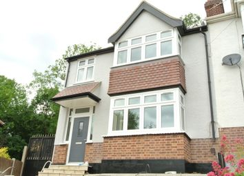 Thumbnail 4 bed end terrace house to rent in Veda Road, London