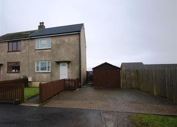 Thumbnail 2 bed semi-detached house for sale in Carrick Avenue, Saltcoats