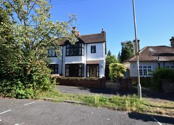 Thumbnail 3 bedroom semi-detached house for sale in Reading Road, Farnborough