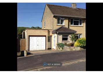 Thumbnail 3 bed semi-detached house to rent in Leighton Road, Bath