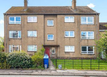 Thumbnail 2 bed flat for sale in Kennington Avenue, Loanhead