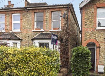 Thumbnail 1 bedroom flat to rent in Piper Road, Norbiton, Kingston Upon Thames