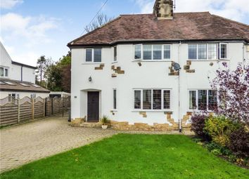 Thumbnail 3 bed semi-detached house for sale in New Way, Guiseley, Leeds, West Yorkshire