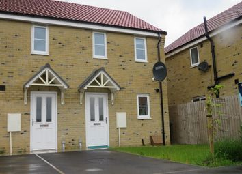 Thumbnail 2 bedroom end terrace house for sale in Palm House Drive, Selby