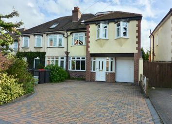 Thumbnail 4 bed semi-detached house for sale in New Road, Water Orton, Birmingham
