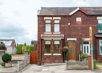 Thumbnail 2 bed semi-detached house for sale in Gathurst Lane, Shevington, Wigan