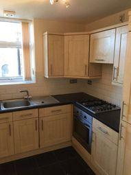 Thumbnail 2 bed flat to rent in Alexandra Drive, Aigburth, Liverpool