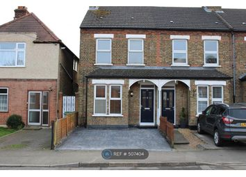 Thumbnail 2 bed end terrace house to rent in College Road, Hextable