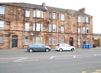 Thumbnail 1 bedroom flat to rent in Burnbank Road, Hamilton
