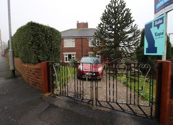 Thumbnail 3 bed semi-detached house for sale in Whetstone Hill Road, Oldham