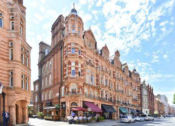 1 bed flat for sale in Mount Street, London W1K
