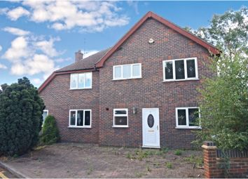 Thumbnail 4 bed detached house for sale in Norwood Close, Rochester