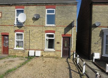 Thumbnail 2 bed end terrace house for sale in Bourne Road, Spalding