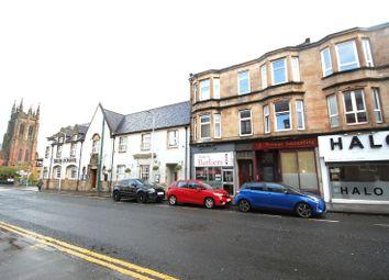 Thumbnail 2 bed flat for sale in Townhead, Kirkintilloch, Glasgow