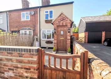 Thumbnail 2 bed end terrace house for sale in The Firs, Aylesbury Road, Bierton, Aylesbury