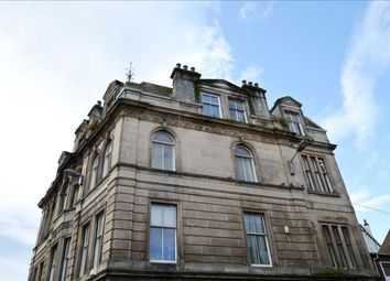 Thumbnail 2 bed flat for sale in Lamb Street, Hamilton