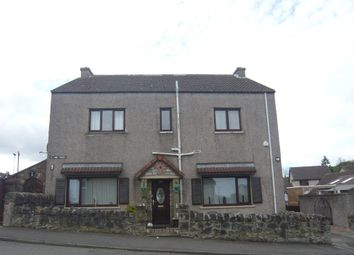 Thumbnail 2 bed flat for sale in Wilson Street, Cowdenbeath