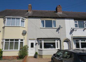 2 bed terraced house for sale in Sunbury Road, Halesowen B63
