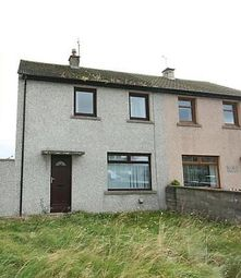 Thumbnail 2 bedroom semi-detached house for sale in St. Peters Road, Buckie