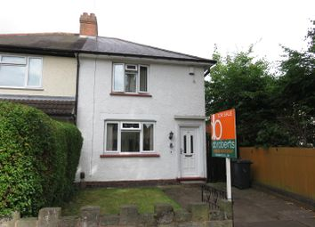 Thumbnail 3 bed semi-detached house for sale in Woden Avenue, Wednesfield, Wolverhampton
