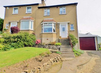 Thumbnail 2 bed semi-detached house for sale in Sunnybank Grove, Clarkston, Glasgow