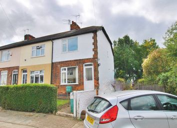 Thumbnail 2 bed end terrace house to rent in Bede Ling, West Bridgford