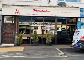 Thumbnail Restaurant/cafe for sale in The Street, Ashtead