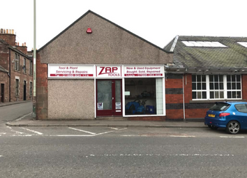 Thumbnail Industrial for sale in Airlie Street, Alyth, Blairgowrie