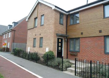 Thumbnail 2 bed terraced house to rent in Ruskin Way, Brough