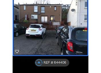 Thumbnail 2 bed semi-detached house to rent in Dubbieside, Methil, Leven