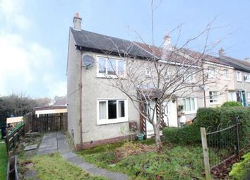 Thumbnail 2 bed end terrace house for sale in Pleaknowe Crescent, Moodiesburn, Glasgow, North Lanarkshire
