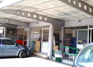 Thumbnail Retail premises for sale in Neapolis, Limassol, Cyprus