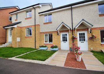 Thumbnail 2 bed terraced house for sale in Devorgilla Place, Dumfries