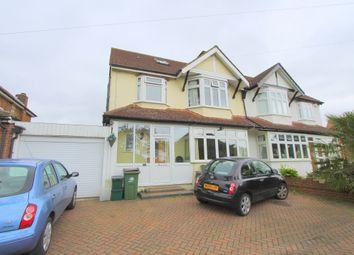 Thumbnail 5 bed semi-detached house for sale in Aldwick Road, Beddington