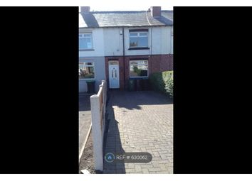 Thumbnail 2 bedroom terraced house to rent in Wilford Road, West Bromwich