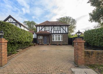 Thumbnail 5 bed detached house to rent in Bellfield Avenue, Harrow