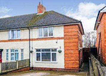 Thumbnail 3 bed end terrace house for sale in Dormington Road, Kingstanding, Birmingham