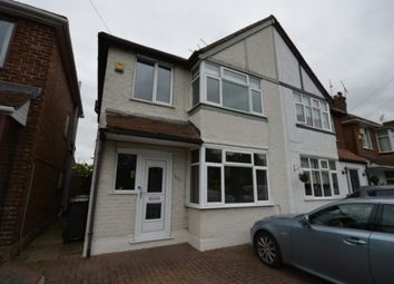 Thumbnail 3 bed semi-detached house for sale in Tachbrook Road, Whitnash, Leamington Spa, Warwickshire