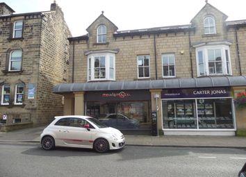 Thumbnail Retail premises to let in 11 Albert Street, Harrogate